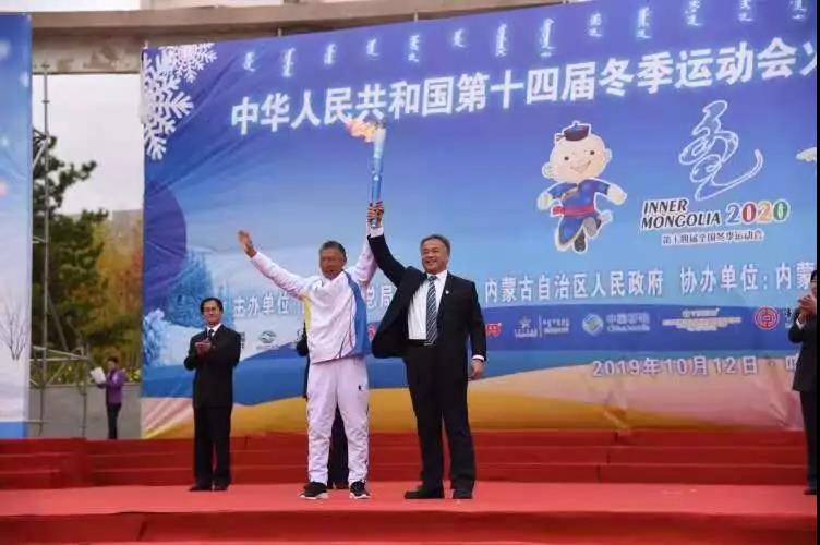 第十四届全国冬运会火炬传递在喀喇沁