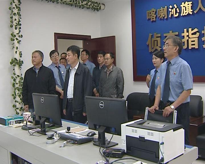 赤峰市检察院领导到我旗检察院调研指导工作