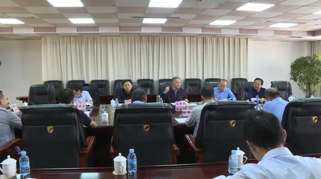 【要闻】喀喇沁旗召开森林公安机关管理体制调整工作会议