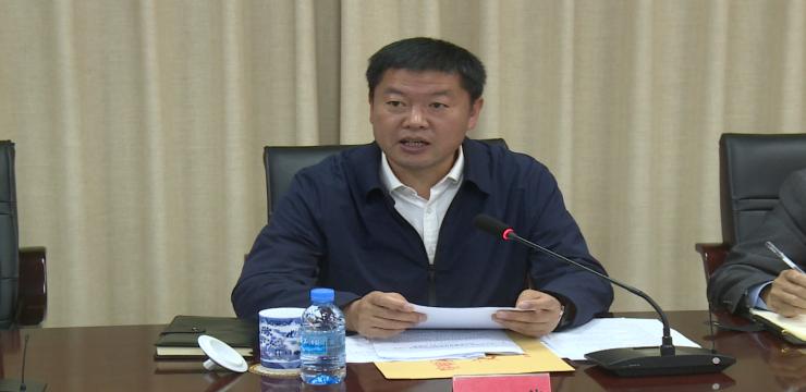 【要闻】张国华主持召开2020年第11次旗政府常务会议