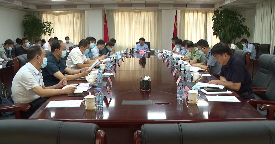 中共喀喇沁旗十六届委员会召开第1次常委会